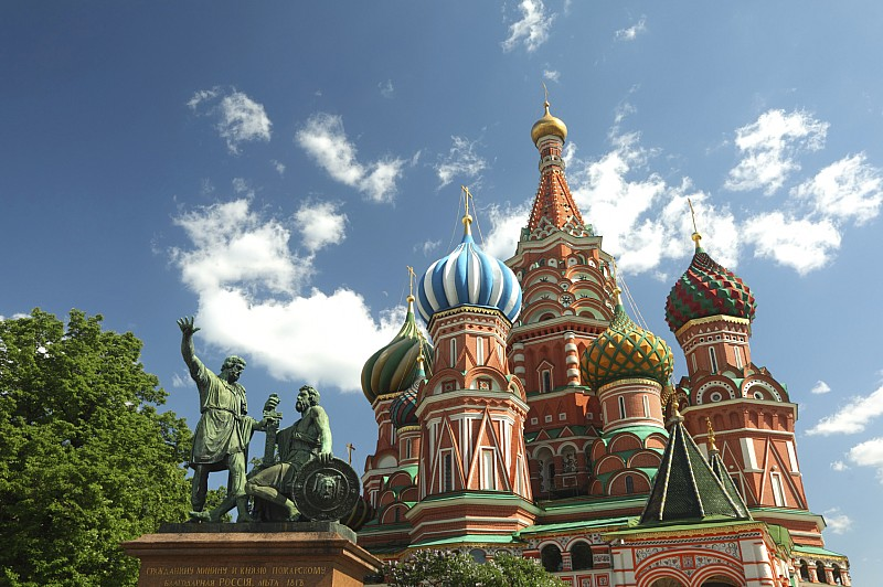 photo1-russia-one-group